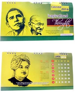 Gathbandhan INSPIRATIONAL THOUGHTS(PACK OF 6) 2016 Solar Calendar