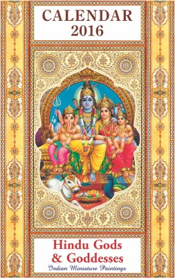 Rasa Calendars Hindu Gods & Goddesses 2016 Wall Calendar