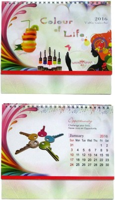 Gathbandhan GK37 2016 Table Calendar