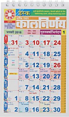 Kalnirnay Kalnirnay Hindi Desk Calmanac 2016 2016 Wall Calendar