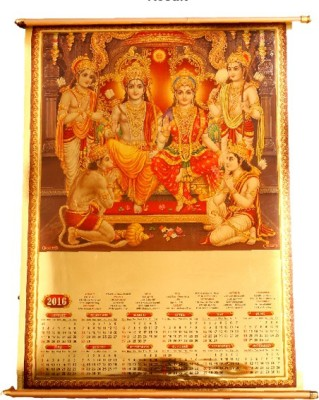 A1 Ram Darbar 24c Foil Paper With Gold Pipe 2016 Wall Calendar
