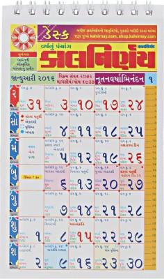 Kalnirnay Kalnirnay Gujarathi Desk Calmanac 2016 2016 Wall Calendar