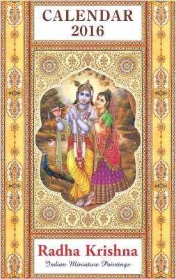 Rasa Calendars Radha Krishna 2016 Wall Calendar