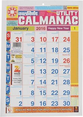 Kalnirnay Kalnirnay English Office Small Calmanac 2016 2016 Wall Calendar