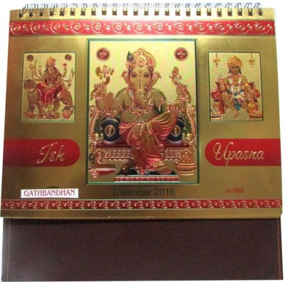 Gathbandhan 24c Gold Foil With Raxine Stand 2016 Table Calendar