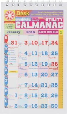 Kalnirnay Kalnirnay English Desk Calmanac 2016 2016 Wall Calendar
