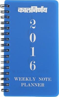 Kalnirnay Kalnirnay Weekly Planner 2016 2016 Wall Calendar