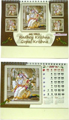Gathbandhan GK234 2016 Table Calendar