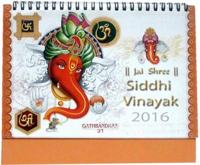 Gathbandhan Dcking31 2016 Table Calendar