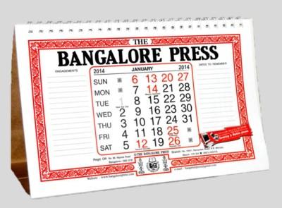 BAPPCO BAPPCO_TCE 2016 Table Calendar