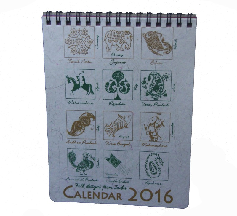 Creates & Designs Folk Design Calendar 2016-17 Table Calendar(Multicolour, Folk Design)