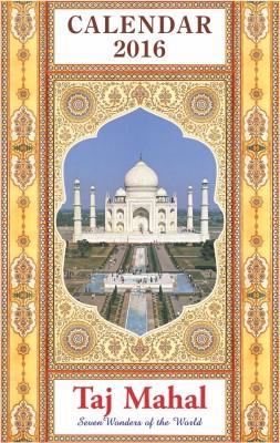 Rasa Calendars Taj Mahal 2016 Wall Calendar