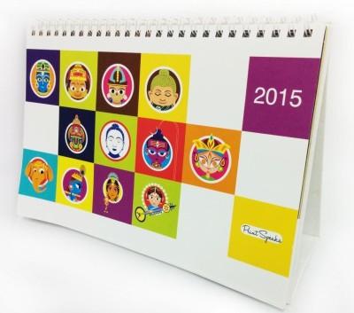PrintSpeaks Exploding Theme 2015 Table Calendar