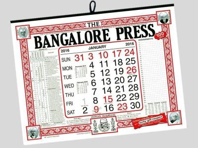 BAPPCO BAPPCO_THE BANGALORE PRESS WALL CALENDAR ENGLISH 2016 Wall Calendar