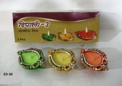 Illume Lamp & Candles Dipali Diyas Candle Pack Candle