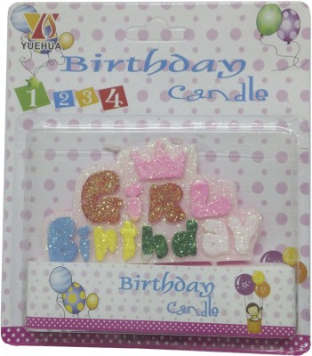 Atpata Funky Girl Birthday Candle