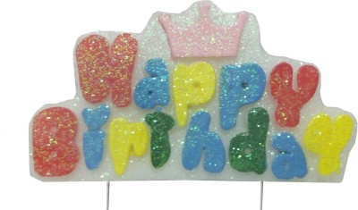 Atpata Funky Happy Birthday Crowned Candle