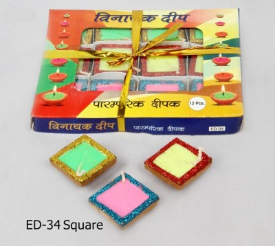 Illume Lamp & Candles Square Diyas Pack Candle