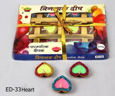 Illume Lamp & Candles Heart Shaped Diyas Pack Candle