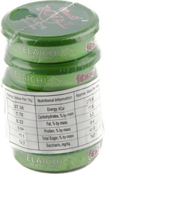 Vimal Royal Elaichi 5 Pocket Packs 10g each Mint Mouth Freshener