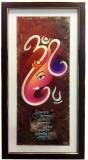 Canvas Champ Colorful Om Jai Ganesha Pri...