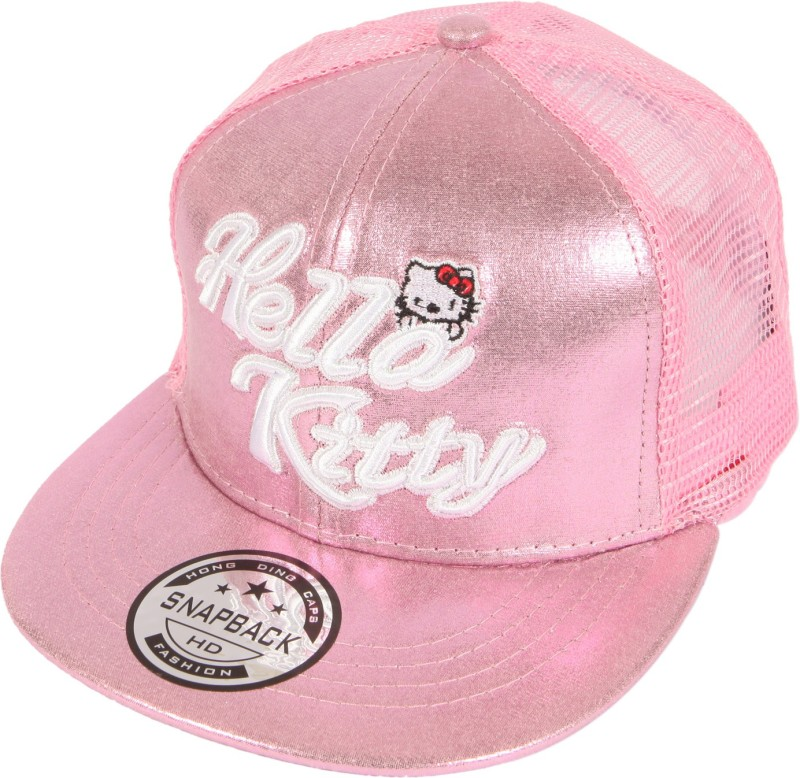 ILU Kids Cap(Pink)