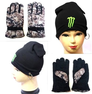 99DailyDeals Beanie Winter Cap, Winter Gloves Cap
