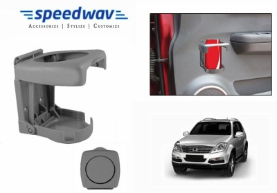 Speedwav Foldable Car Drink or Can Holder-GREY- Mahindra SsangYong Rexton Car Bottle Holder(Plastic)
