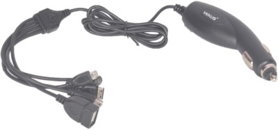 Canabee 1.25 amp Car Charger