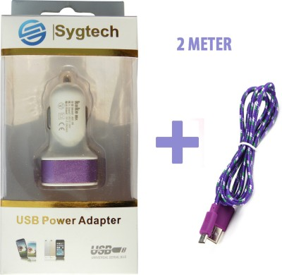 Sygtech 2.1 amp Car Charger