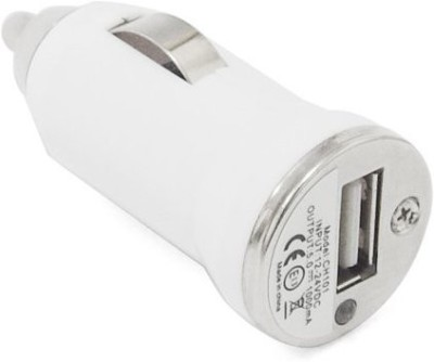 bhagyauday-1.0-amp-Car-Charger