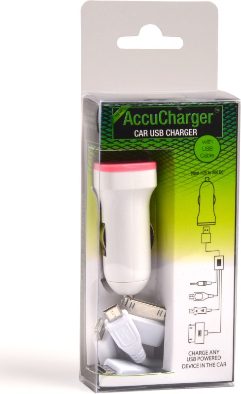 Accucharger 2.5 amp Turbo Car Charger(White)