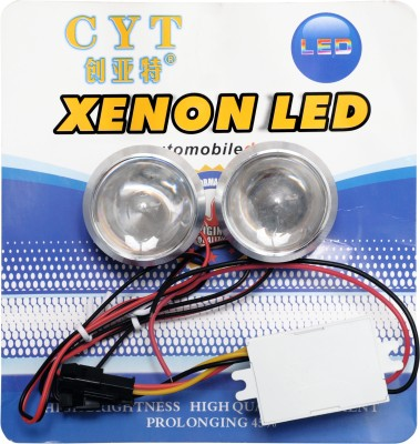 Xenonwisemart LED 4570 Car Fancy Lights
