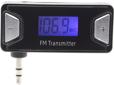 epresent AED-A08 MP4, MP3 Car FM Modulator