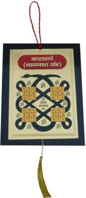 Aaradhi DVYM0001200 Car Hanging Ornament