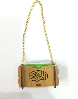Al Karim AK14 Car Hanging Ornament