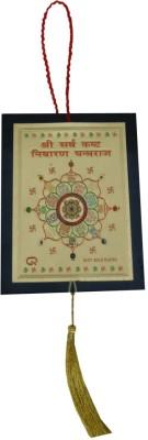 Aaradhi DVYM0000661 Car Hanging Ornament