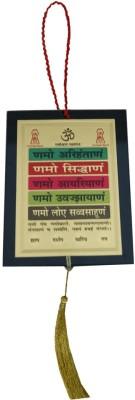 Aaradhi DVYM0000658 Car Hanging Ornament