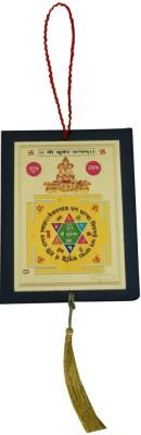 Aaradhi DVYM0001201 Car Hanging Ornament