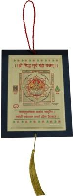 Aaradhi DVYM0001209 Car Hanging Ornament