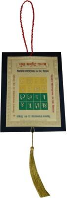 Aaradhi DVYM0000651 Car Hanging Ornament