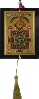 Aaradhi DVYM0000655 Car Hanging Ornament(Pack of 1)