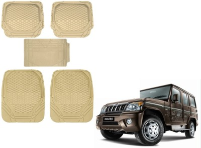 Kozdiko Rubber, PVC Car Mat For Mahindra Bolero(Beige)
