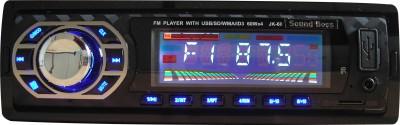 Sound Boss SB-19 Car Stereo