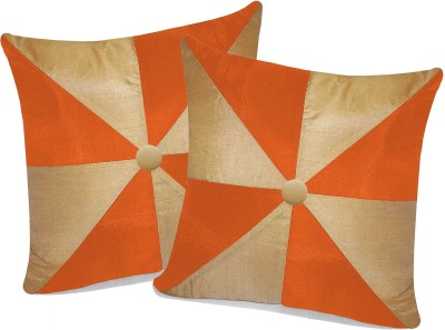 Zikrak Exim Beige, Orange Polyester Car Pillow Cushion for Universal For Car