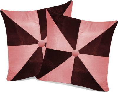 Zikrak Exim Pink, Brown Polyester Car Pillow Cushion for Universal For Car