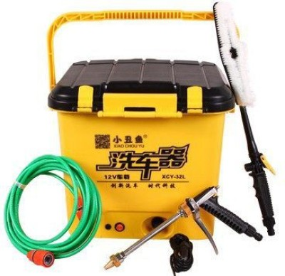 zDelhi.com z1 Ultra High Pressure Washer