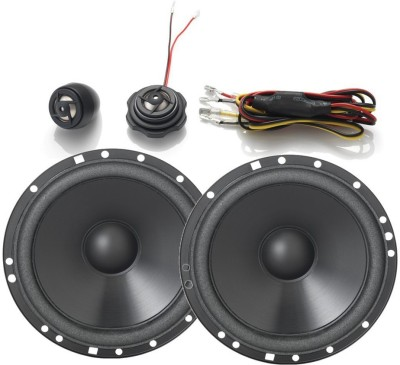JBL CS-6C 6.5 270419 Component Car Speaker