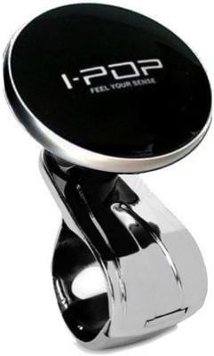 I-Pop Vehicle Steering Knob