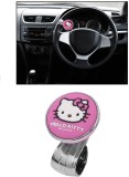 Speedwav Vehicle Steering Knob